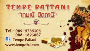 tempe_pattani